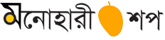 Buy at the best price in Bangladesh